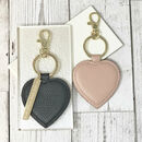 Faux Leather Personalised Heart Keyring