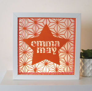 Framed Personalised Geometric Star Name Papercut Art