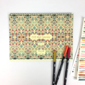2019 Patterns Wall Calendar