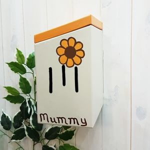 Personalised Retro Flower Butterfly House