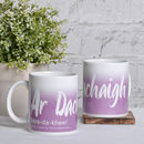 Gaelic Words 'Home Sweet Home' Mug