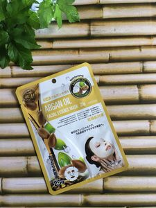 Argan Oil Sheet Face Mask - skin care