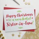 Christmas Card For Wonderful Sister In Law