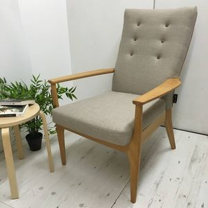 Mid Century Refurbished Classic Parker Knoll Chair - furniture