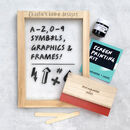 Personalised Beginner's Screen Printing Set