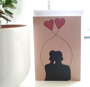 'Entwined' Silhouette Greeting Card - whats new