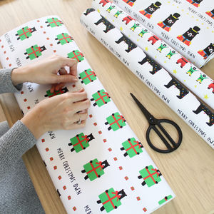 Personalised Bear Presents Wrapping Paper