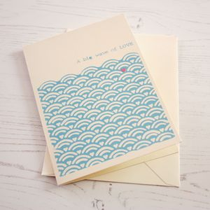 A Big Wave Of Love. Valentines Card - cards & wrap