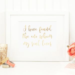 'I Have Found The One…' Gold Foil Marriage Print