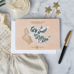 'God Danced The Day You Were Born' Christening Card