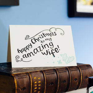 To My Amazing Wife Letterpress Christmas Card