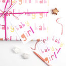 New Baby Girl Wrapping Paper Set