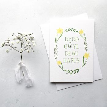 'Dydd Gŵyl Dewi Hapus' Welsh St. David's Day Card