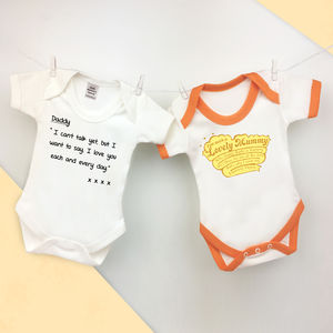 New Mummy, New Daddy, Gift Boxed Set - clothing