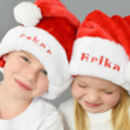 Personalised Plush Christmas Santa Hat