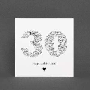 Personalised 30th Birthday Gift Print