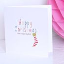 Festive Colour Personalised Christmas Card