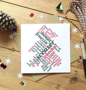 Personalised Liverpool Red Green Christmas Tree Card