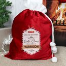 Personalised Red Plush 'Special Delivery' Sack