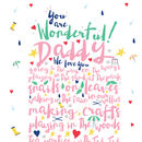 You Are Wonderful Daddy Fathers Day Memory Print