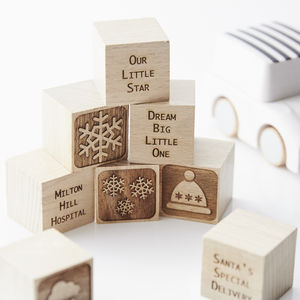 Personalised Christmas Building Blocks - traditional toys & games