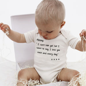 Mummy, 'I Love You' Rhyme - clothing