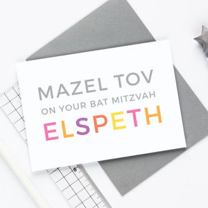 Personalised Bat Mitzvah Card - congratulations cards