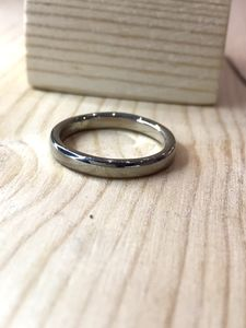 Fairtrade White Gold Wedding Ring