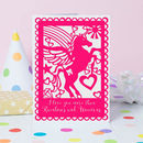 Unicorn Print Card
