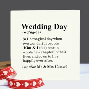 Personalised 'Wedding Day' Definition Card - wedding cards