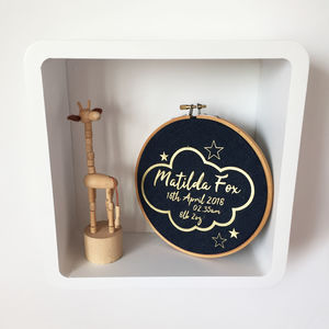 Personalised Baby Name Embroidery Hoop