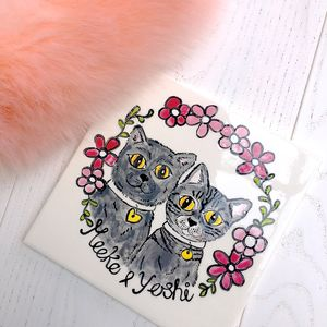 Personalised Pet Cat Portrait Ceramic Tile
