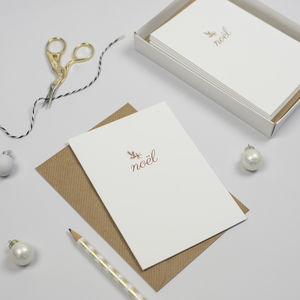 Pack Of 60 Luxury Rose Gold Foil Christmas Cards - gifts
