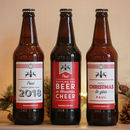 Personalised Christmas Trio Of Ales