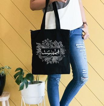 'Feminist' In Arabic Calligraphy Tote Bag