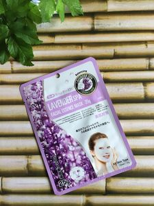 Lavender Spa Sheet Face Mask - skin care