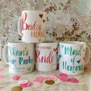 Personalised Contemporary Hen Party Mug