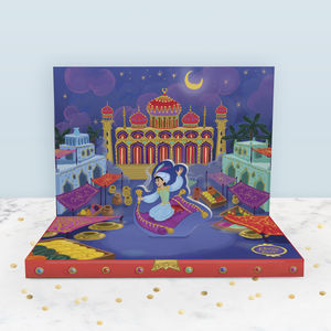 Aladdin's Adventures Music Box Card