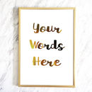 Personalised Gold Foil Print, Sentimental Gift