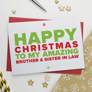 Christmas Card For Amazing Brother And Sister In Law
