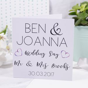 Personalised Typography Wedding Day Card - wedding cards