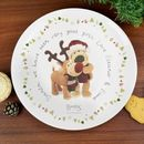 Christmas New In Stock Plate