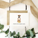 Personalised Boxer Dog Birthday Card