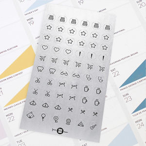 Additional 2017 Year Planner Stickers