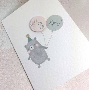 Bear 3rd Birthday Greetings Card