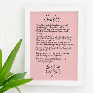 Personalised Christening Poem