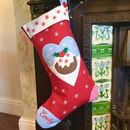 Personalised Pudding Stocking