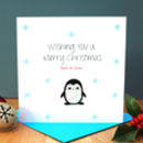 Personalised Penguin Embroidered Christmas Card