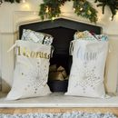 Personalised Contemporary Christmas Sack