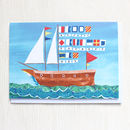 Nautical Alphabet Father's Day Card